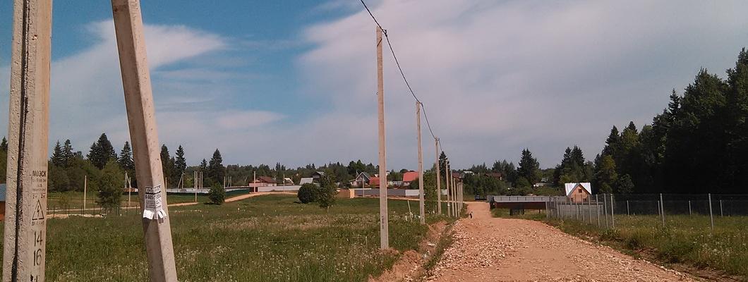 арбузово
